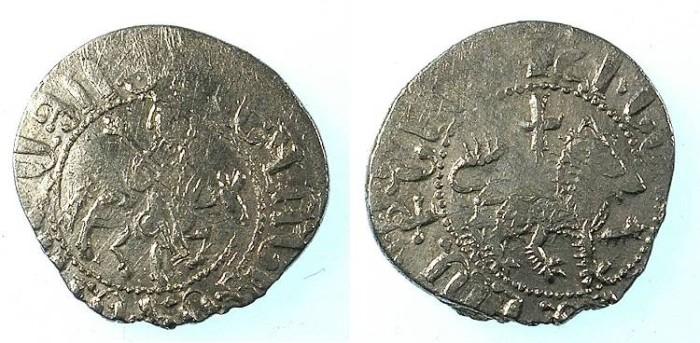 Ancient Coins - ARMENIA.Levon The Usurper 1363-1365.AR.Takvorin.Mint of Sis.