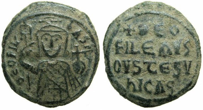 Ancient Coins - BYZANTINE EMPIRE.Theophilus AD 829-842.AE.Half follis.Mint of CONSTANTINOPLE.