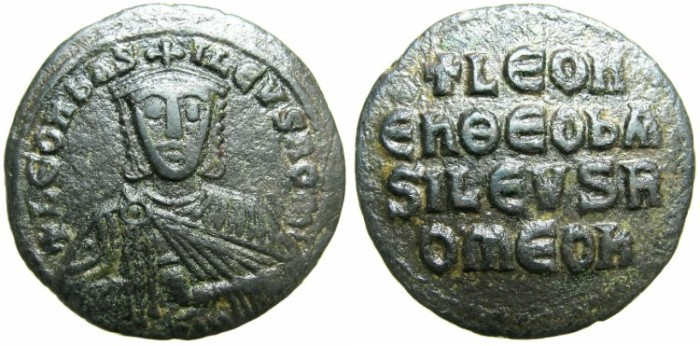 Ancient Coins - BYZANTINE EMPIRE.Leo VI The Wise AD 886-912.AE.Follis.Mint of CONSTANTINOPLE.