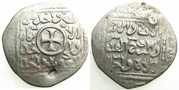 Ancient Coins - CRUSADER.JERUSALEM.Anonymous.Dirham.Christain legends.Immobolized Christian date AD 1251.Mint of ACRE.