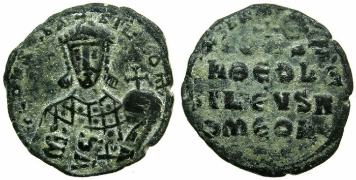 Ancient Coins - BYZANTINE EMPIRE.Constantine VII AD 913-959.AE.Follis.Mint of CONSTANTINOPLE