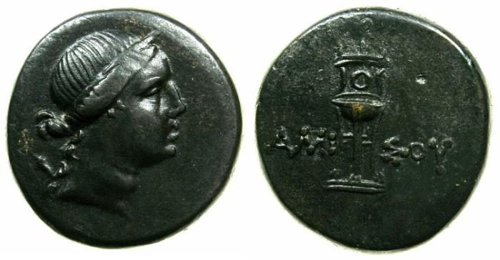 Ancient Coins - PONTUS.AMASIA.Circa 125-100 BC.AE.20mm.~#~.Artemis.~#~.Tripod