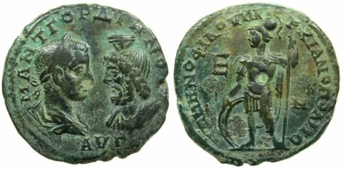 Ancient Coins - MOESIA INFERIOR.MARCIANOPOLOIS.Gordian III and Serapis AD 238-244.AE.5 Assaria.~#~Athena standing left.