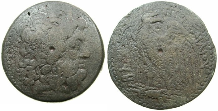 Ancient Coins - EGYPT.Ptolemaic Empire.ALEXANDRIA.Ptolemy II Philadelphos 283-246 BC.AE.Drachma.( 45.4mm ).