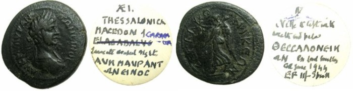 Ancient Coins - MACEDON.THESSALONIKI.Carcacalla AD 198-217.AE.~~~Laurate and draped bust of CARACALLA.~#~Victory ( Nike ).///Ex Duke of Argyle and Lord Grantley.