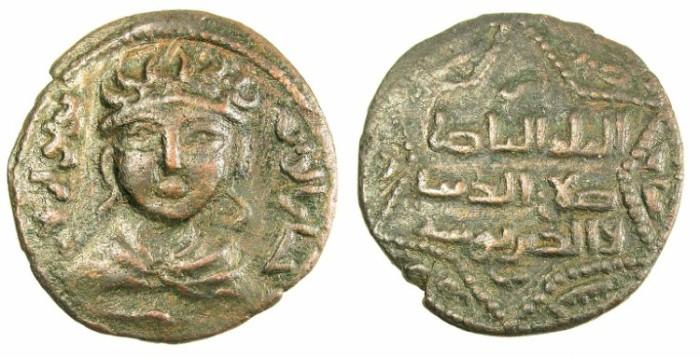 Ancient Coins - ARTUQIDS OF MARDIN.Husam al-Din Yuluq Arslan AH 580-597.AE.Dirhem.581H?.