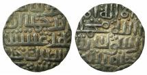 BURMA.Kingdom of Arakan.Kasabadi BE885-887 ( 1523-1525 ).AR.Tanka.N.D.