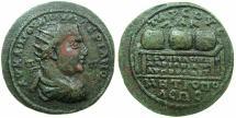 Ancient Coins - CILICIA.TARSUS.Valerian I AD 253-260.AE.32.~#~.Tarsus games, agnostic crowns.