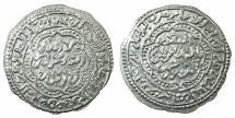 Ancient Coins - YEMEN.RASULID DYNASTY.al-Mansur Umar 626-647H ( AD 1229-1250 ).AR.Dirhem.dated 646H.Mint of ZABID