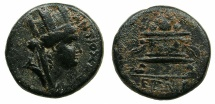 Ancient Coins - SYRIA.SELEUCIS AND PIERIA.ANTIOCH.Civic issue under Nero AD 54-64.AE.19mm.struck 108 of the Caearean era AD 59/60.