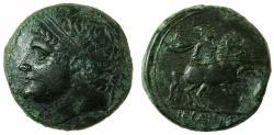 Ancient Coins - SICILY.SYRACUSE.Hieron II 275-216 BC.AE.26.9mm.~#~.Calveryman right.