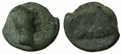 Ancient Coins - ARMENIA.ARTAXIDADS. Tigranes IV with Erato.2nd reign circa 2BC-AD4.AE.Chalkous..Mint of Artaxata~#~. Twin peaks of Mount Ararat