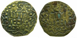 "World Coins - CAPPADOCIA.KELVERI.Church of the Holy Virgin.AE.5 Para "" Bracteate "" Token 1884."