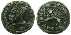 World Coins - ITALY.VENICE.Nicolo Tron AD 1471-1473.AE.Baggatino.~#~.Superb portrait of Nicolo Tron.