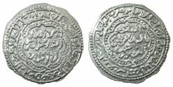World Coins - YEMEN.RASULID DYNASTY.al-Mansur Umar 626-647H ( AD 1229-1250 ).AR.Dirhem.dated 646H.Mint of ZABID