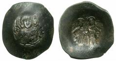 Ancient Coins - BYZANTINE EMPIRE.Alexius III Angelus-Comnenus AD 1195-1203. Billon Trachy.Mint of Constantinople.  Emperor with Saint Constantine.