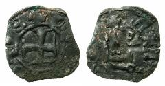 World Coins - CRUSADER STATES.GREECE.EPIRUS.John II Orsini 1323-1335. AE.Denier.Struck at ARTA.