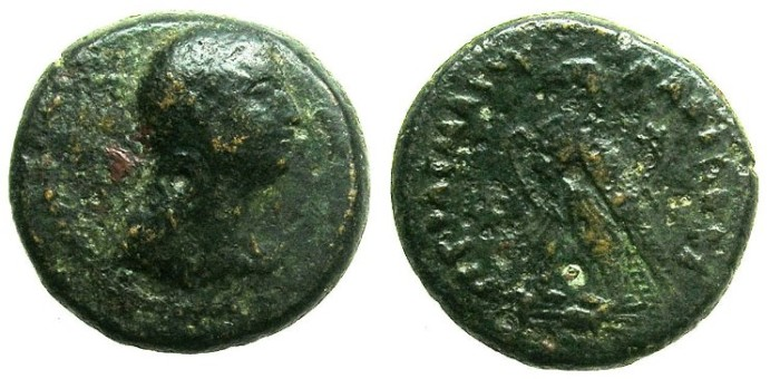Ancient Coins - PTOLEMAIC EMPIRE.CORINTH uncertain mint.Ptolemy III Euergetes I 246-221 BC.AE.20mm.Diademed bust of Ptolemy II.Eagle.