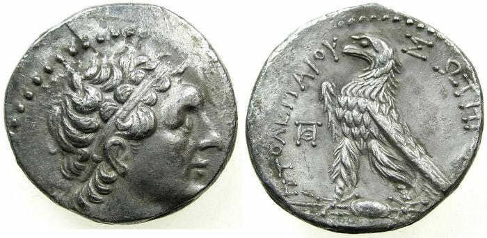 Ancient Coins - PHOENICIA.ARADUS.Muncipal coinage.Pseudo-Ptolemaic.AR.Tetradrachm, struck 171/0 BC.