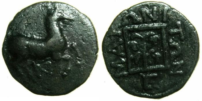 Ancient Coins - THRACE.MARONEIA.Circa 398-347 BC.AE.15.6mm.~~~Prancing horse.~#~Grape arbor