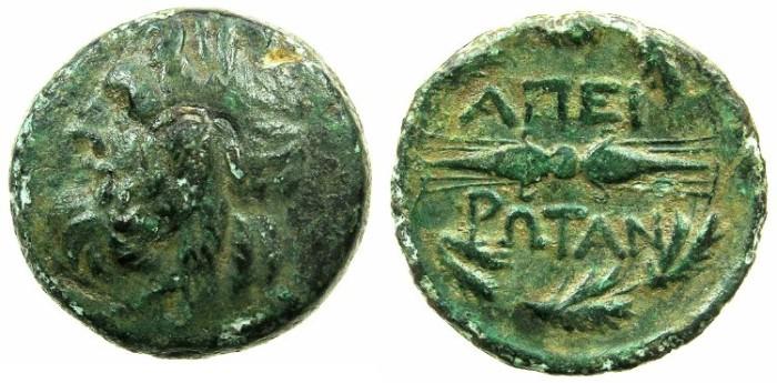 Ancient Coins - EPIRUS.EPIROTE REPUBLIC.circa 238-168 BC.~~~.Dodonaean Zeus.~#~.Thunderbolt.