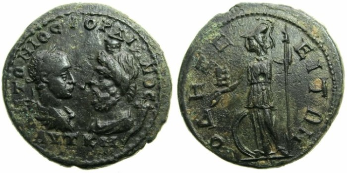 Ancient Coins - THRACE.ODESUS.Gordian III and Serapis AD 238-244.AE.5 Assaria.~#~ Athena standing holding patera in right hand.