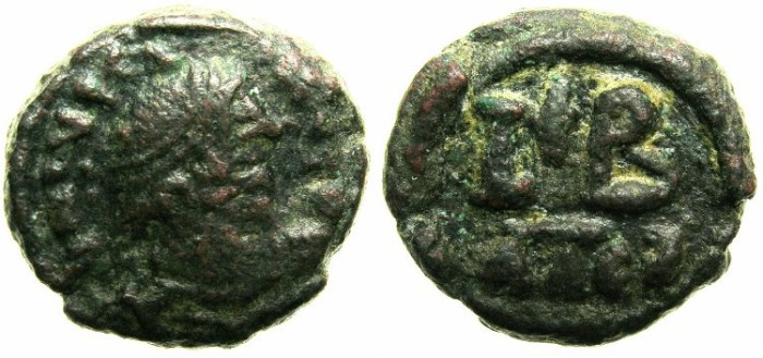 Ancient Coins - BYZANTINE EMPIRE.Justin II AD 565-578.AE.12 Nummia.Mint of ALEXANDRIA.