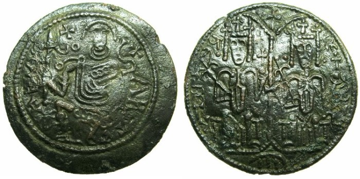 Ancient Coins - HUNGARY.Bela III AD 1172-1196.AE.Follaro, flat issue