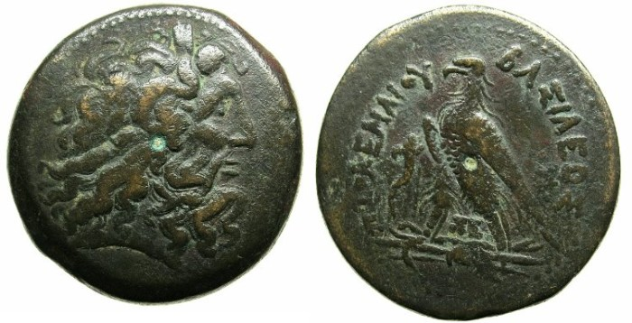 Ancient Coins - EGYPT.ALEXANDRIA.Ptolemy IV Philopator 221-205 BC.AE.Drachma.~~~Zeus Ammon.~#~.Eagle on thunderbolt.
