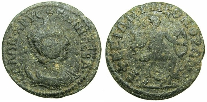 Ancient Coins - IONIA.EPHESUS.Salonina, wife of Gallienus AD 253-268.AE.27.3rd Neocoria.Diana.