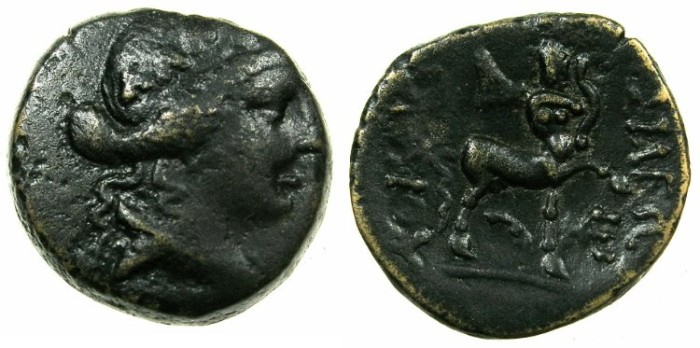 Ancient Coins - BITHYNIA.King Prusias I or II circa 283-149 BC.AE.18mm. ~#~.The Centaur Chiron playing lyre.