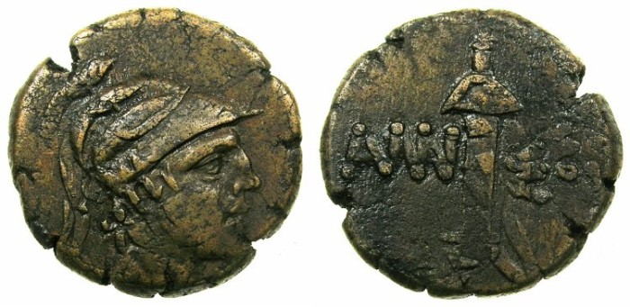 Ancient Coins - PONTUS.AMISUS.Time of Mithradates VI Eupator circa 120-163 BC.AE.20mm.