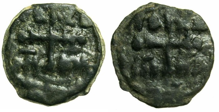 Ancient Coins - CRUSADER.ANTIOCH?Anonymous issue.AE.Cast.New type follis or Token.