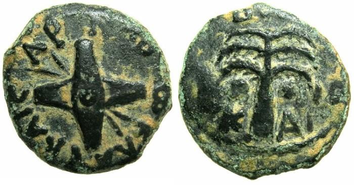 Ancient Coins - JUDAEA.Procurators.Antonius Felix AD 52-59 under Claudius, naming Britannicus.AE.Prutah Struck AD 54.~~~Two crossed shields and spears~#~.Palm tree.