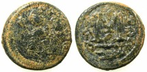 Ancient Coins - ARAB-BYZANTINE.Anonymous.7th cent AD.Mint of BAALBEK/HELIOPOLIS.