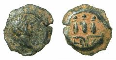 Ancient Coins - EGYPT.ALEXANDRIA.Trajan AD 98-117.Anepigraphic issue. AE.Dichalkon, struck AD 113/14. Reverse. Hem Hem crown of Harpokrates