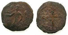 World Coins - CRUSADER STATES.EDESSA.Baldwin II 2nd reign AD 1108-1118.AE.Follis, lightweight issue.