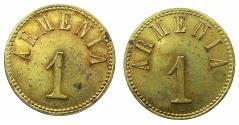 World Coins - ARGENTINA?HACIENDA ARMENIA.Brass Token.1 Unit (Peso ). circa 1920's. Unpublished?