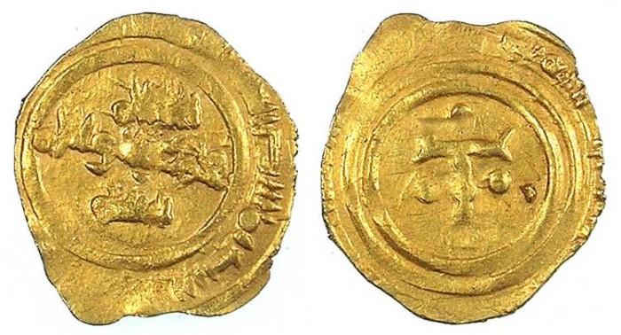 Ancient Coins - SICILY,under the Normans.Roger I AD 1072-1101.AV.Tari ( 15mm ).