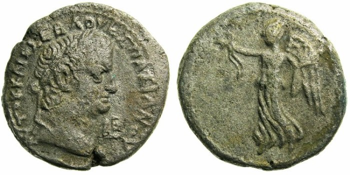 Ancient Coins - EGYPT.Alexandria.Vespasian AD 69-79.Bi.Tetradrachm.Rev.Nike, reference to victory in  Judaea