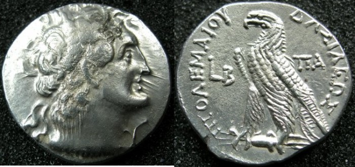 Ancient Coins - PTOLEMAIC EMPIRE.EGYPT.ALEXANDRIA.Cleopatra III and Ptolemy IX Soter II 116-107 BC.AR.Tetradrachm, struck 116/115 BC.