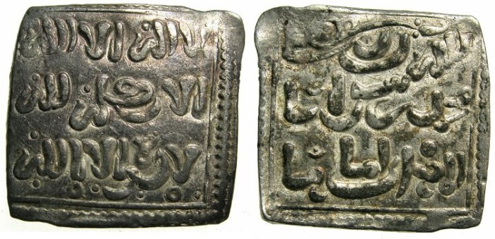 World Coins - CRUSADER.SPAIN.La Reconquista.Christain imitation aftera dirhem of the Muwahhids of Spain and North Africa.Struck c.13-14thCent.AD.
