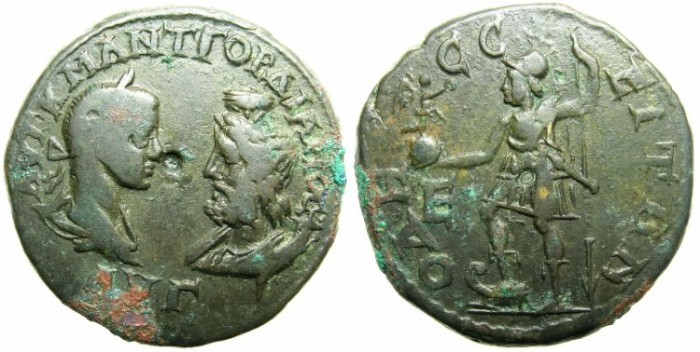 Ancient Coins - THRACE.ODESSUS.Gordian III and Serapis AD 238-244.AE.5 Assaria.~#~Emperor standing holding Nike.