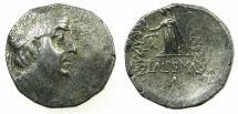 Ancient Coins - CAPPADOCIA.Ariobarzanes I Philoromaios 96-63 BC.AR.Drachma, stuck 66/65 BC.