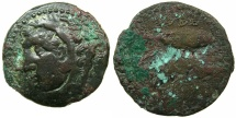 Ancient Coins - SPAIN.GADES.3rd cent BC.AE.27mm.