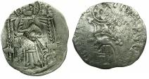 World Coins - SERBIA.Stefan Uros IV Dusan as Emperor AD 1345-1355.AR.Dinar.Bulgarian countermark Bird.