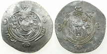 Ancient Coins - TABARISTAN.Dabuyid Ispahbads.Anonymous.AR.Drachma.Abzud Type.Dated PYE 136 ( 166/67 H)