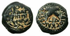 Ancient Coins - JUDAEA.Procurators.Antonius Felix AD 52-59 under Claudius, naming Julia Agrippina.AE.Prutah Struck AD 54