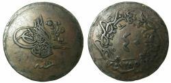 World Coins - OTTOMAN EMPIRE.Abdul Mejid 1255-1277H ( AD 1839-1861).AE.40 Para 1255 Year 18.