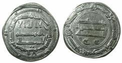 World Coins - ABBASID CALIPHS. al-Mansur 136-158H ( AD 754-775 ).AR.Dirhem.dated 155H. Mint: Medinat al Salam ( City of Peace ).